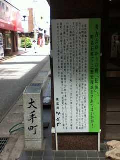 nagahama_0007.jpg