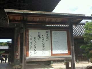 nagahama_0010.jpg