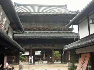 nagahama_0011.jpg