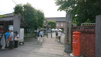 tomioka_1614.jpg