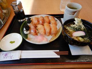hachijojima_059.jpg