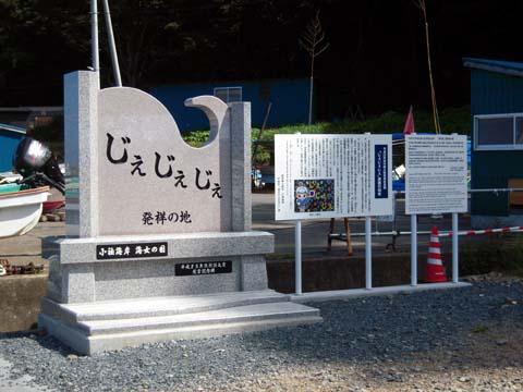 hachinohe_kuji_013.jpg
