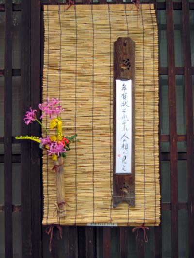 hiroshima_079.jpg