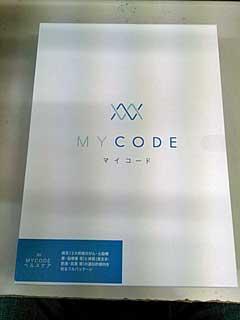 mycode1.jpg