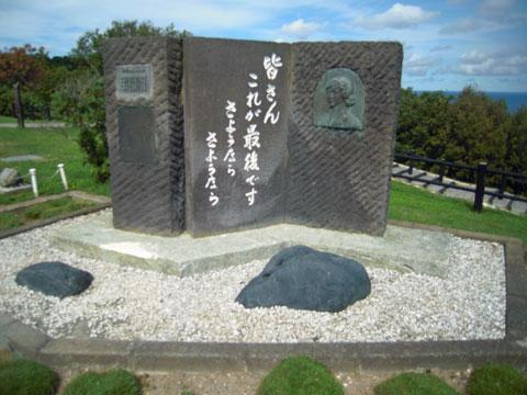 wakkanaiasahikaw_056.jpg